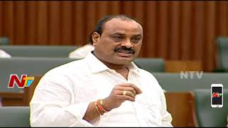 Andhra Pradesh Assembly Winter Sessions || Question Hour Part 04 || 20-11-2017