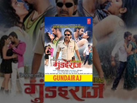 Gundai Raaj - Superhit Bhojpuri Movie Feat.sexy Monalisa & Pawan Singh video