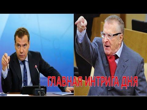 Медведев УНИЗИЛ сам себя  (23.04.2017)
