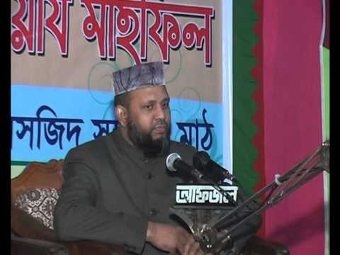 Bangla Waz (Fultoli) 2013 - Part 4 of 9
