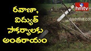 జలదిగ్భందంలో చిక్కుకున్న పలు గ్రామాలు...! Heavy Rain Lashes Adilabad District | hmtv