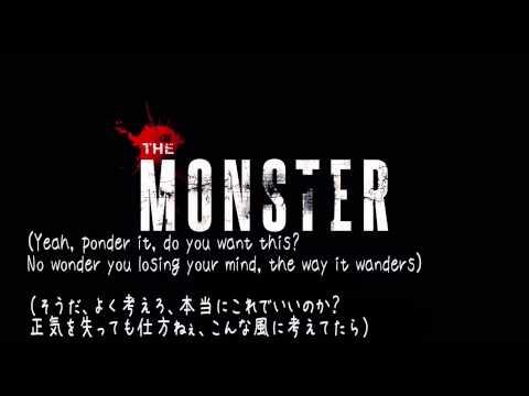 【歌詞&和訳】eminem Ft.rihanna - The Monster video
