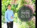 Vuqar Aysel Son Zeng 2018 Aydın Sani Aqşin Fateh mp3