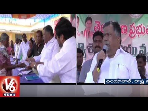 Minister Chandulal Launches Rythu Bandhu Scheme In Bandarupalli | Jayashankar Bhupalpally | V6News