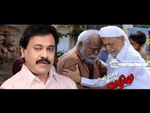 Raghuvinte Swantham Rasiya - Director Vinayan Intro video