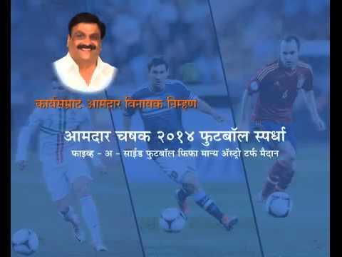 Slum Football Pune