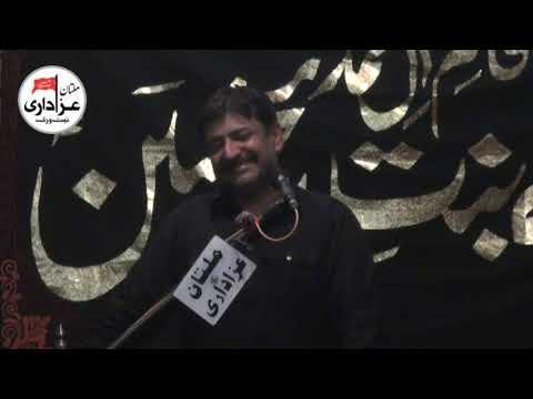 Zakir Azhar Abbas Baloch I Majlis 14 Safar 2018   Imambargah Hussainia Sahi Chawan Multan