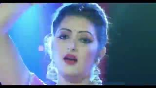 Bangla new song 2017 dana kata pory HD