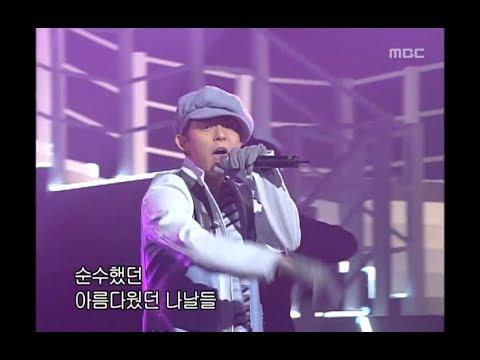 음악캠프 - JTL - A better day, 제이티엘 - 어 베터 데이, Music Camp 20020202