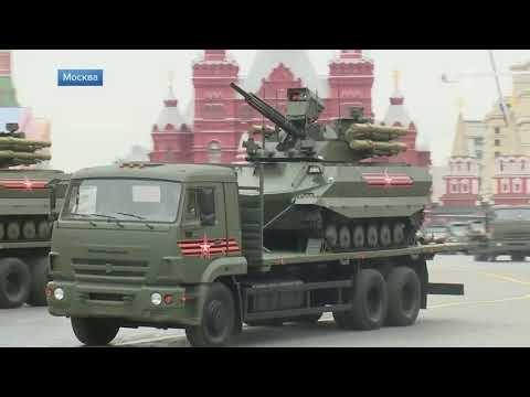 На Красной площади прошла генеральная репетиция Парада Победы, который состоится 9 мая