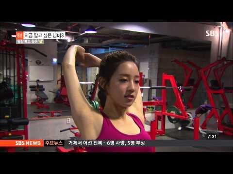 '예뻐졌다' 신인가수 박보람!  다이어트 비법은? @모닝와이드 140813