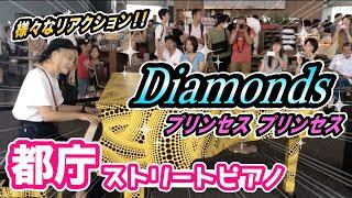 ダイヤモンドの恋人 第34話