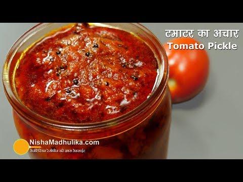 Instant Tomato Pickle   टमाटर का अचार   Tomato Pachadi Recipe