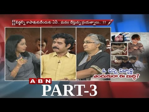Debate on How Children getting Addicted to Mobiles and Narcotics | Part 3