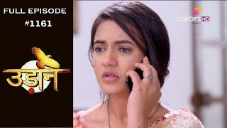 Udann Sapnon Ki - 22nd October 2018 - उड़ान सपनों की - Full Episode