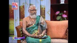 Thalaivasal (18-12-2019)