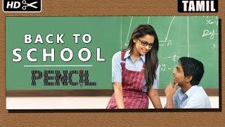 Pencil - Back to School Campaign