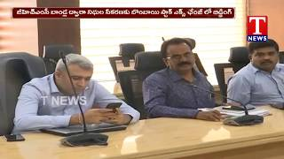 Mayor Bonthu Rammohan Inspects Bidding in Online | Hyderabad  Telugu