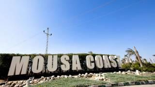 فنادق راس سدر - فندق موسى كوست راس سدر Mousa Coast Resort Ras Sudr