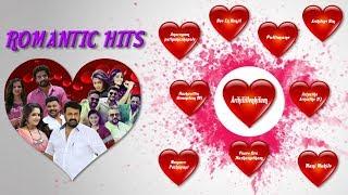ROMANTIC HITS | AUDIO JUKE BOX | EAST COAST