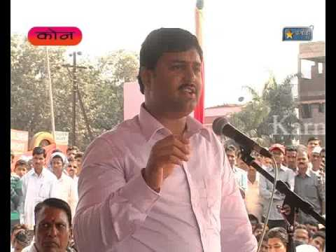 Karnala Tv News 12  Nov 2012 Nanasaheb Punyasmaran Nere & Kon video