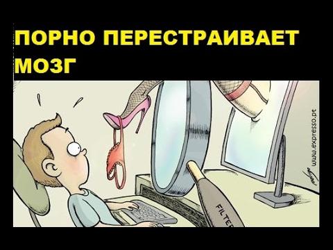 kak-osvoboditsya-ot-porno