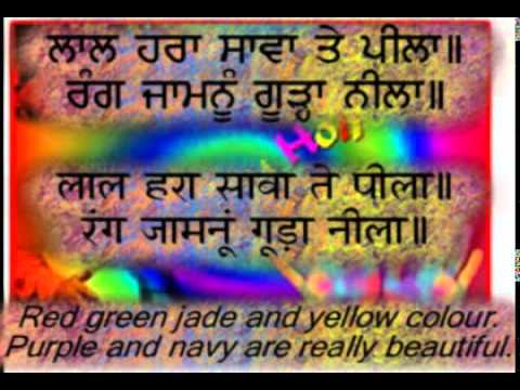 """Sing Along """"HOLI"""" (festival of colours) a Song for  Children with Hindi/Punjabi Subtitles"""