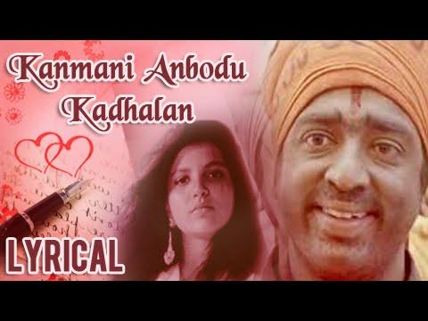 Lyrical : Kanmani Anbodu Kadhalan with Lyrics l Guna | Kamal Haasan, Roshini