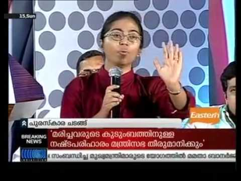 Sex Trade and Child Abuse in India [Malayalam - No English Subs]