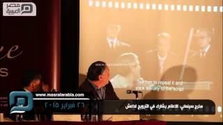 مصر العربية | مخرج سينمائي: الاعلام يشارك في الترويج لداعش