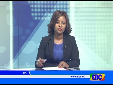 Latest Ethiopian News - EBC December 12, 2016