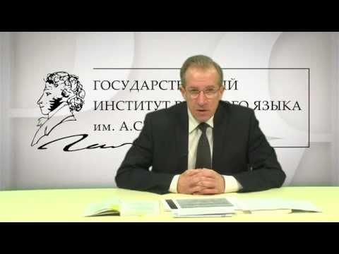 Решебник русский язык и язык речи антонов