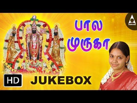 Bala Muruga Jukebox - Songs Of Murugan - Tamil Devotional Songs...
