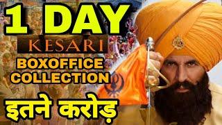 Kesari first DAY Boxoffice Collection, Akshay Kumar Parineeti Chopra, Kesari bumper opening