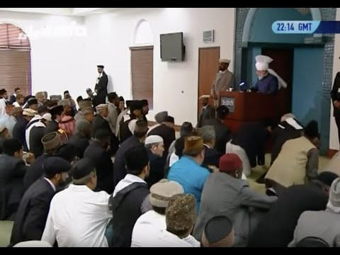 Urdu Khutba Juma 10th May 2013: Spread the Message of Islam to Hispanics