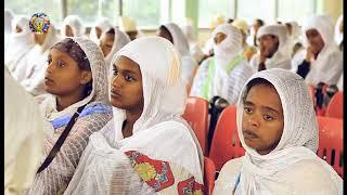 Ethiopan Ortodox Tewahido by Mehabere Kidusan  Addis Aamet