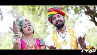 खेतलाजी रा दर्शन पाया -Sonana Khetlaji Bhajan | Full Video | Ajay Singh | PRG MUSIC