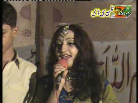 Woh Khawab suhana toot gya by Afshan Zebi