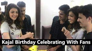 అభిమానులతో పుట్టిన రోజు జరుపుకున్న కాజల్ | Kajal Aggarwal Birthday Celebrating With Fans