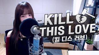 Download lagu BLACKPINK(블랙핑크) - Kill This Love(킬 디스 러브) COVER by 새송|SAESONG