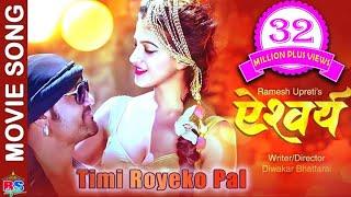 New Movie Song 2017/2074   Timi Royeko Pal   AISHWARYA   Ramesh Upreti/Dipika Prasai