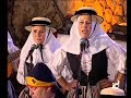 Güerma - Seguidillas de Lanzarote
