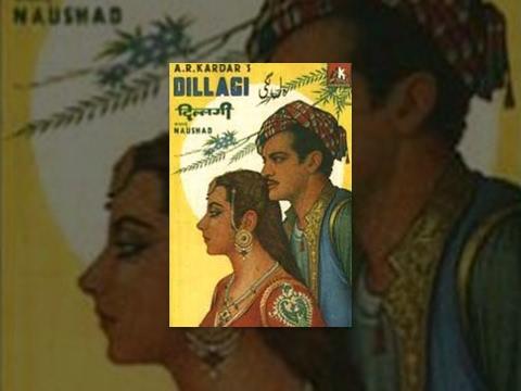 Dillagi (1949) - Shyam Kumar, Suraiya - Full Bollywood Hindi Movie - Rare Superhit Old Film video