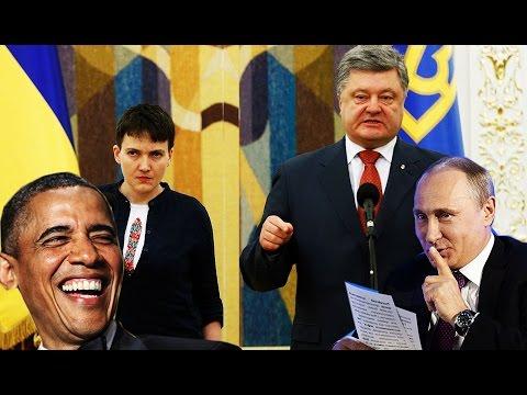 Почему Путин отпустил Савченко в Украину