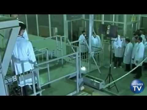 Iran Claims Advances in Uranium Enrichment; Halts Crude Exports to 6 EU States
