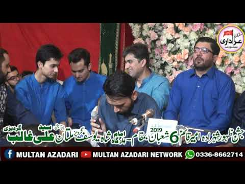 Mir Takallum Mir I 6 Shaban 2019 | Jashan Shahzada Qasim a.s I Multan