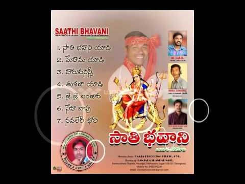 Lambadi Songs By Banjara  Shankarnayak video