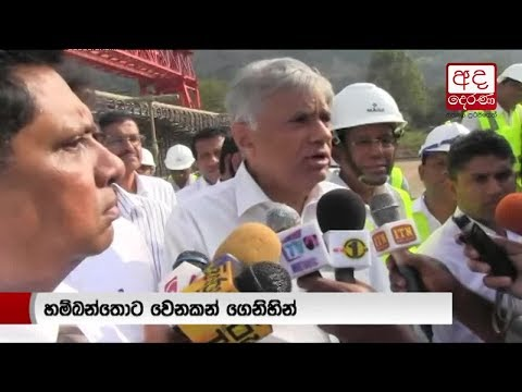 pm inspects construc|eng