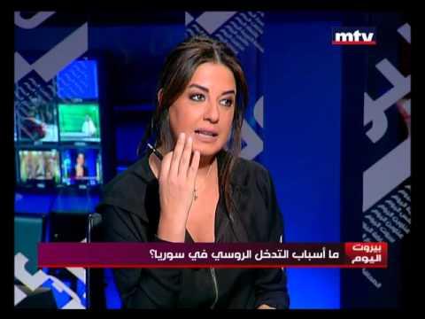 Beirut Al Yawm - Raghida Dergham - 18/10/2015