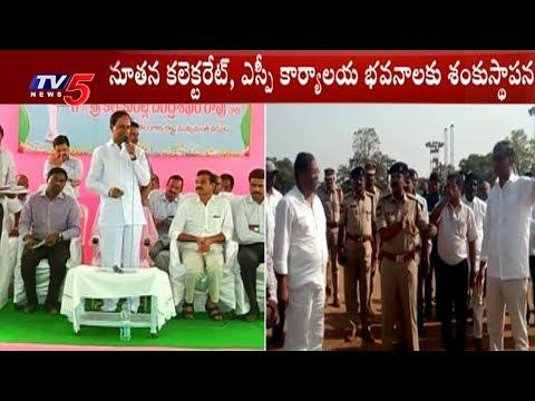మెదక్ జిల్లాలో సిఎం కేసీఆర్ పర్యటన | Telangana CM KCR To Visit Medak Today | TV5 News